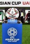 پخش زنده و آنلاین فوتبال ایران و عمان