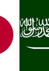 پخش زنده و آنلاین بازی ژاپن و عربستان