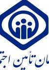 بخشنامه بسته حمایتی سازمان تامین اجتماعی در رونق تولید
