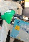 استفاده از کارت سوخت شخصی از 20 مرداد 98 اجباری است
