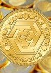 قیمت امروز سکه طلا چهارشنبه 5 تیر 98