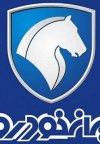 شرایط پیشفروش محصولات ایرانخودرو - آذر 98