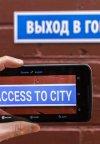 چگونه از دوربین گوشی برای ترجمه استفاده کنیم