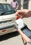 شرایط پرداخت اقساطی جریمه خودرو-مرداد 99