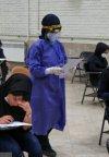 تاریخ و زمان اعلام نتیجه آزمون کارشناسی ارشد 99
