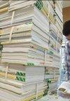 چگونه برای کتب درسی دانش آموزان 99 - 1400 ثبت سفارش کنیم