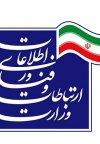 همراه اول و ایرانسل در صورت بازنگرداندن تعرفه های اینترنت جریمه میشوند