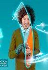 خرید بسته اینترنت همراه اول برای دیگران