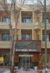 معرفی هتل اسپادانا اصفهان