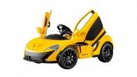 مکلارن  و معرفی خودروی الکتریکی برای کودکان