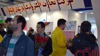 گزارش تصویری روز اول الکامپ ۲۰۱۶ (بخش اول)