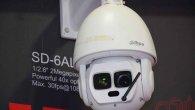 گزارش تصویری نمایشگاه تخصصی دوربینهای مداربسته و حفاظتی ۲۰۱۶