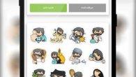 در کنار یکدیگر در شبکهی اجتماعی ایرانی «باهم»